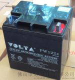 廠家直銷經濟型VOLTA(沃塔)牌12V24AH後備蓄電池
