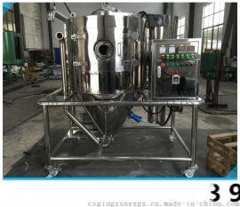 麦芽糖离心喷雾干燥机 生粉/玉米淀粉烘干  高速离心喷雾干燥机 大豆蛋白/胶原蛋白喷雾干燥机