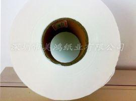低价供应洁柔大卷纸 大卷纸盘 **大卷纸