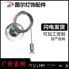 厂价直销 LED灯饰配件吊绳 日光灯线条灯挂线 包胶1.5mm不锈钢钢丝吊线