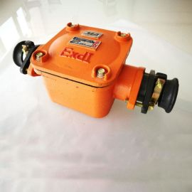 矿用隔爆型(高)低压电缆接线盒