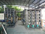 超滤-反渗透双膜法深度处理皮革废水处理回用中试设备系统工程