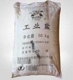 湖南天鹅工业盐/氯化钠生产厂家