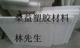 POM板/【优质供应商】/进口POM板