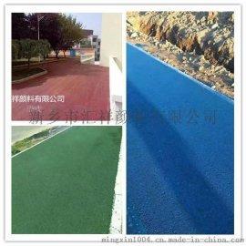 彩色沥青多少钱 彩色沥青道路施工 彩色混泥土用颜料 脱色沥青厂家 彩色沥青色粉