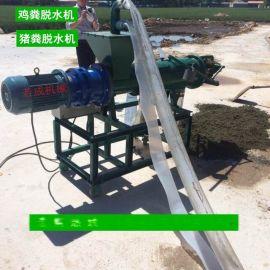 济宁【低价】供应200加长猪粪处理设备粪便脱水机猪粪固液分离机