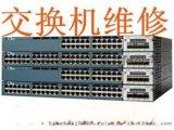 H3C S5130-52S-PWR-EI交換機維修,H3C交換機S5130-52S維修、維保