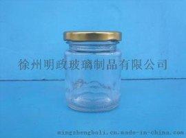 厂家生产 各种 玻璃瓶 醬菜瓶