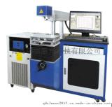 半导体侧泵激光打标机RL-DP系列