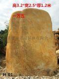 广东黄蜡石价格 广东黄蜡图片 英德黄水石1