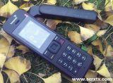 卫星电话,海事卫星电话,海事2代手持机