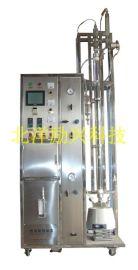 共沸精馏装置石英精馏塔萃取吸收精馏塔