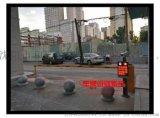 錦州道閘廠家,錦州小區車牌識別系統,錦州藍牙門禁道閘報價