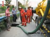 东莞南城疏通厕所马桶下水道,清理化粪池
