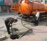 东莞茶山化粪池清理,污水池/隔油池,疏通厕所马桶