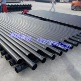 黑色埋地高壓電力鋼管 Φ112熱浸塑鋼管 鋼管產地河北批發