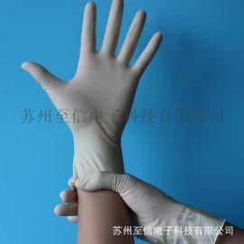 一次性9寸无粉乳胶手套 光面橡胶检查防护手套