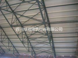 四川绿威厂家新供贵州发泡水泥复合板