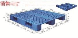 重庆赛普塑料托盘价格 重庆塑料托盘厂家,塑料栈板