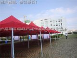 广州区域折叠帐篷租赁