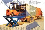 ETU易梯优,卡车装卸专用电动升降平台 集装箱装卸升降平台