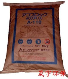 日本进口聚丙烯酰胺ACCOFLOC系列N100、A110、A110HO、C4914、C535M、C507