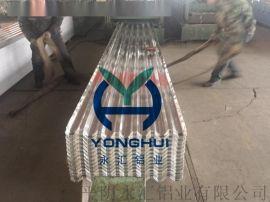 永汇铝业生产销售v125铝合金压型瓦楞铝板
