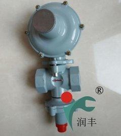 20方燃气采暖炉专用螺纹减压阀润丰批发