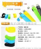 usb3.O手环优盘创意礼品USB加工印制LOGO礼品订制硅胶手腕带U盘