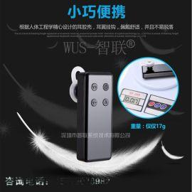W2408智联团队无线导游讲解器一对多工厂参观导览系统