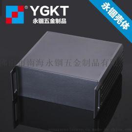 高品质64孔300深3U铝机箱/仪表仪器铝机箱/工业设备铝合金机箱
