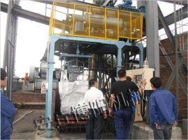 热电厂粉煤灰吨袋包装机|焦炭粉吨袋包装秤