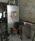 酒店干洗机使用蒸汽配套设备 免年检