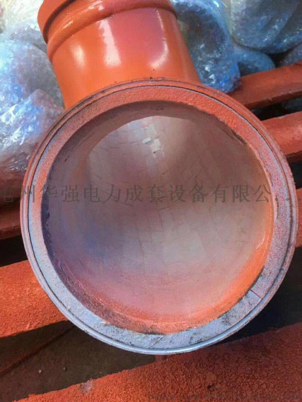 DN125耐磨泵管廠家直銷