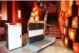 芜湖市 马塘区启运直销斜挂式无障碍升降平台 楼道电梯斜挂升降机