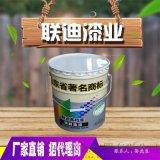 金属防锈 钢结构防腐专用涂料 油漆厂家直销 包邮价格低