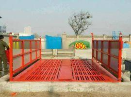 环保工地洗轮机 工程建筑车辆洗车台 高压平台洗车机