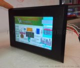 5寸串口屏 5寸高清液晶屏 5寸電阻觸摸屏 解析度800x480,帶組態