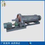 江西通利生產廠家MQGMQG900×2400格子型球磨機