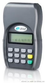 高清液晶顯示智慧公交IC卡刷卡機