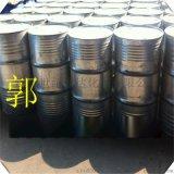 內蒙古三氯乙烯生產廠家價格優惠廠家直銷