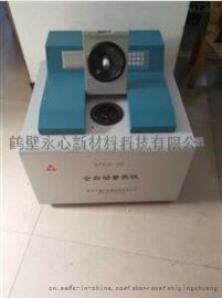 测醇基燃料油料热值机zdwh-5000全自动量热仪