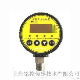 上海铭控智能压力控制器MD-S910