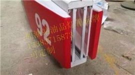 中石化加油站油品灯箱加油机顶导视标识标牌13383715873