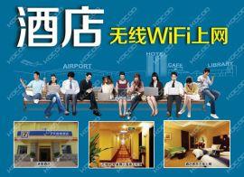 使用无线AP做酒店无线网络覆盖比无线路由器适合