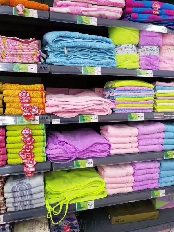 蘇尚兒毛巾材質成分是不是純棉?代理13400707022