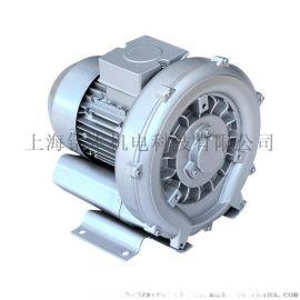 2PB810-H17洗瓶机吹干  5.5KW高压鼓风机