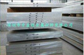AZ92A EZ33A镁合金 深圳代理车架镁合金、汽车镁合金