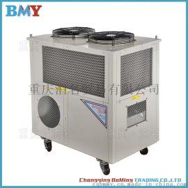 汽车生产线员工空调 固定岗位10匹长距离岗位降温工业现货