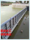 底軸驅動鋼壩閘門防凍裝置的應用